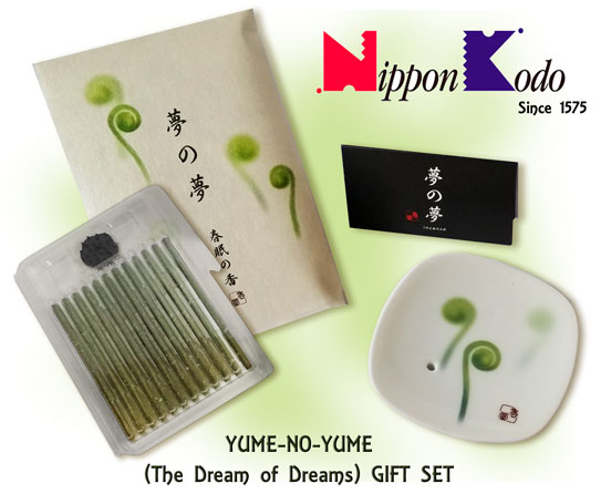 YUME-NO-YUME by NIPPON KODO