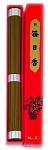 NIPPON-KODO - Shin Mainichi-Koh Sandalwood 70 sticks