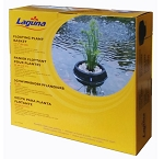 LAGUNA - Floating Pond Plant Basket (Medium)