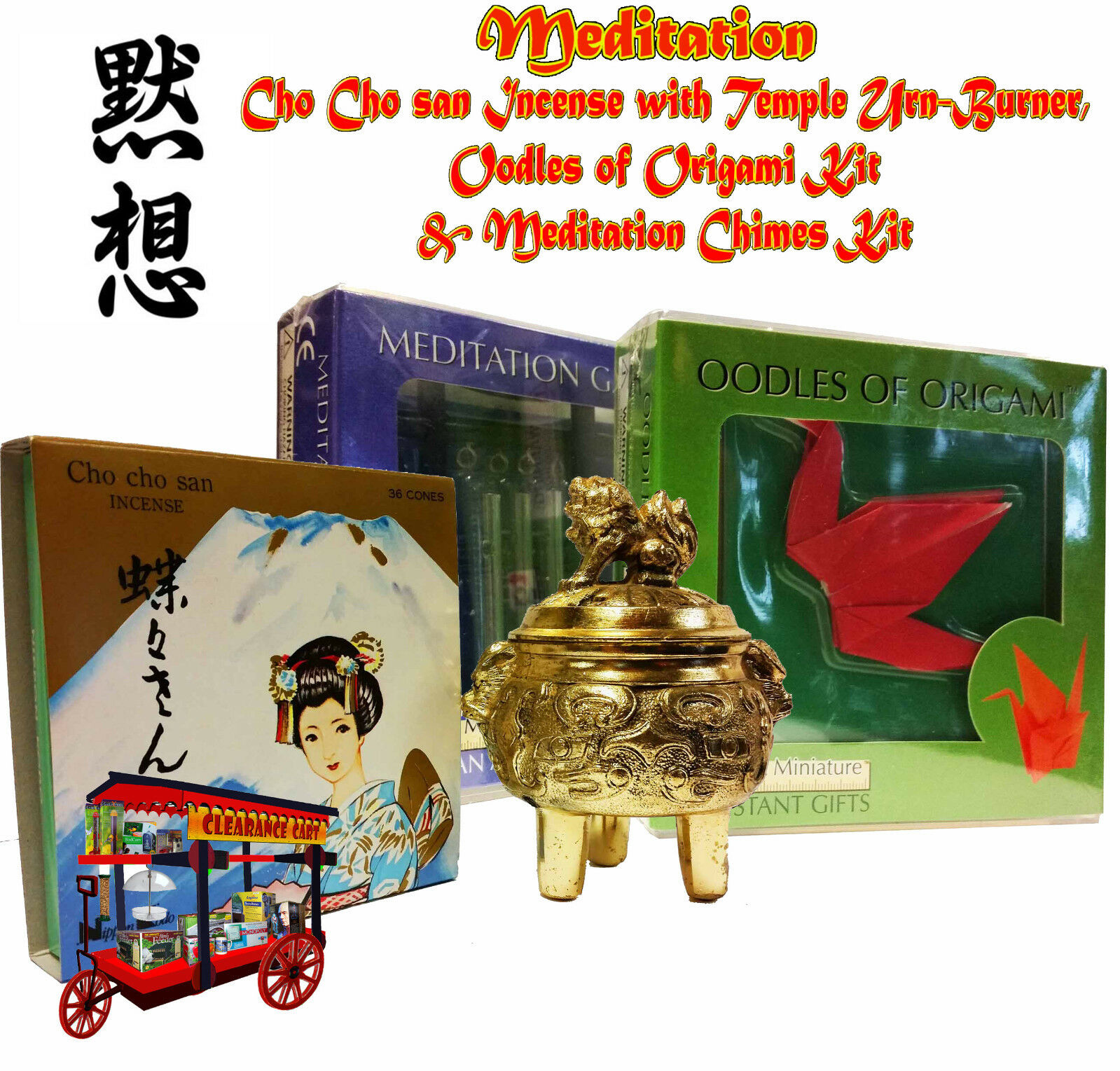 Chinese Incense & Miniatures kits